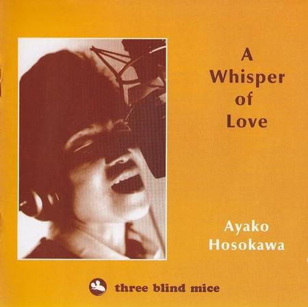 Ayako Hosokawa - A Whisper Of Love 1