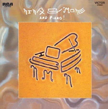 Nina Simone - ...And Piano! 1