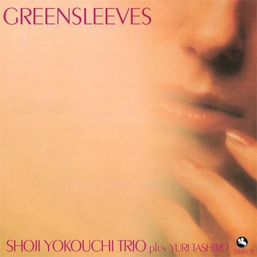 Shoji Yokouchi Trio Greensleeves 1