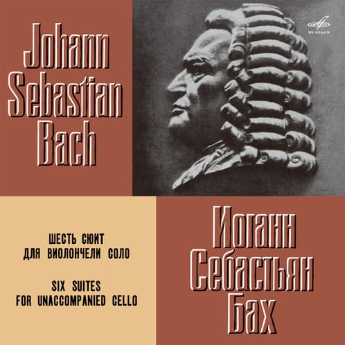 Bach- 6 Solo Cello Suites 1
