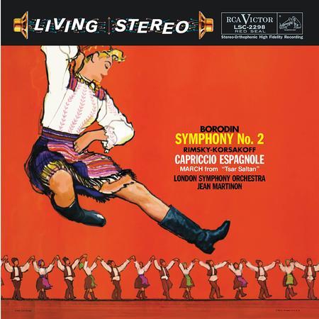 Borodin: Symphony No. 2/Rimsky-Korsakov: Capriccio Espagnole 1